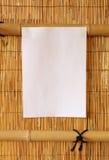 Spazio in bianco della carta per testo Immagini Stock
