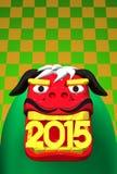 Spazio 2015 del testo di Lion Dance On Green Pattern Fotografie Stock Libere da Diritti