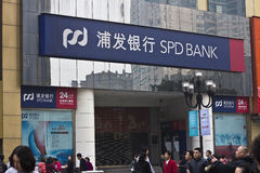 SPD-BANK Royaltyfri Fotografi