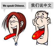 We speak Chinese. Stock Photography