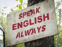 Speak English Royalty Free Stock Photography
