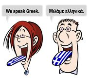 We speak Greek. Cartoon illustration of speaking Greek woman and man Royalty Free Stock Image