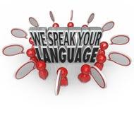 We Speak Your Language People Customers Talking Understanding Me. We Speak Your Language words surrounded by many people or customers talking with speech bubbles Stock Photography