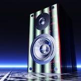 Speaker. Digital Illustration of a Speaker stock illustration