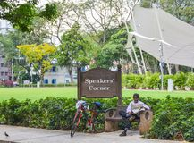 Speakers` Corner in Singapore, the area where open-air public speaking, debate and discussion are allowed. Royalty Free Stock Images