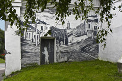 The speaking walls of the city of Borovsk (Russia). Stock Image