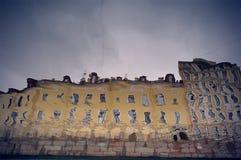 Specchio della città Fotografie Stock