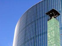 Specchio di vetro Immagini Stock Libere da Diritti