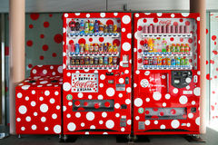 Special dotty design Coca Cola Vending Machine at Matsumoto City Museum of Art Royalty Free Stock Photography