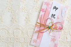 Special envelope for monetary gift. On the table stock images