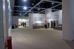 Special exhibition about han dynasty stone carving Stock Photography
