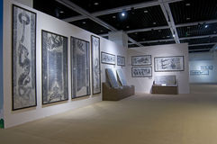 Special exhibition about han dynasty stone carving Royalty Free Stock Photos