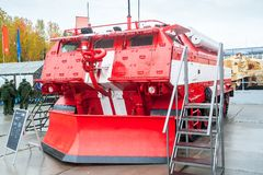 Special fire fighting vehicle SPM on exhibition Stock Photos