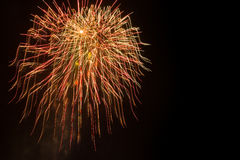 Special fireworks Stock Images