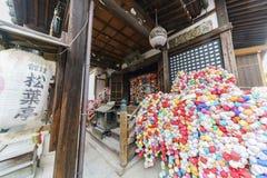 Special monkey temple, Yasaka Koshin-do. At Kyoto, Japan Royalty Free Stock Images