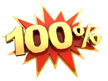 Special offer hundred percent Royalty Free Stock Photo