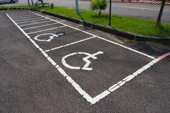 Special Parking Lot for handicap.  Stock Photos