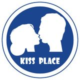 Special place for a kiss vector sign Stock Images