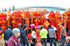 Special purchases for the Spring Festival Market Royalty Free Stock Photography