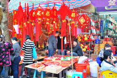 Special purchases for the Spring Festival Market Stock Photography