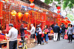 Special purchases for the Spring Festival Market Royalty Free Stock Image