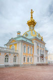 Special Treasury museum of jewels and imperial treasures in Peterhof Royalty Free Stock Photo