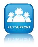 24/7 speciala cyan blått för service (symbol för kundomsorglag) kvadrerar Royaltyfri Bild