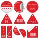 Speciale rode kaartjes Royalty-vrije Stock Foto's