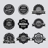 Speciale verbindingen royalty-vrije illustratie