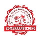 Speciale Zomeraanbieding - Nederlandse de zomervakantie reclame stock illustratie