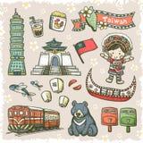Specialità ed attrazioni disegnate a mano adorabili di Taiwan di stile illustrazione di stock