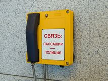 Specialized emergency telephone system with the police. Moscow, Russia - May 14, 2013: Specialized emergency telephone system with the police royalty free stock photos