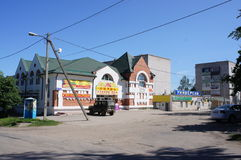 Specialized shop in the provincial town of Kashin Tver region. Commercial area in the provincial town of Kashin Tver region Stock Images