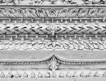 Specificera prydnaden av pagodPhra Nakhon Khiri Khao Wang historisk arkitektur Royaltyfri Foto