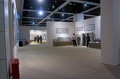 Specjalna wystawa o Han dynastii kamienia cyzelowaniu Fotografia Stock