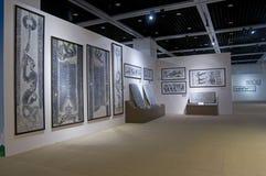Specjalna wystawa o Han dynastii kamienia cyzelowaniu Zdjęcia Royalty Free