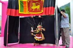Spectacle de marionnettes sri-lankais Image stock