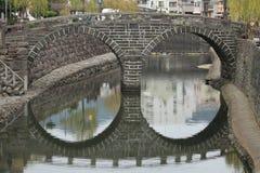 Spectacles bridge in Nagasaki. Japan Stock Photos