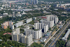 Spectacular aerial view (340 м) of Moscow, Russia. Royalty Free Stock Image
