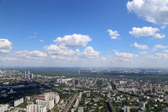 Spectacular aerial view (340 м) of Moscow, Russia. Stock Photo