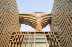 Spectacular architecture. This is Beijing Forestry University teaching new office building, this photo was taken in March 8, 2014 Stock Photography