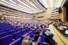 Spectators await start of anniversary concert E.Piecha Stock Photos