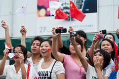 Spectators welcome torch relay for 16th Asian Game Stock Images