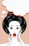 Speech bubble pop art surprised woman face, open mouth, vector Stock Photo