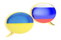 Speech bubbles, Ukrainian-Russian conversation concept. 3D rende Royalty Free Stock Images