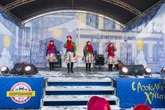 Speech ensemble. Kunaki, January 7, 2018 Peter and Paul Fortress, St. Petersburg, Russia Stock Photo