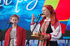 Speech by the russian folk orchestra of the ensemble  inconnu Stock Image