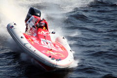 Speed boat race. Royalty Free Stock Photos