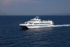 Speed Catamaran. Royalty Free Stock Photos