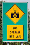 Speed Trap Zone Royalty Free Stock Photo